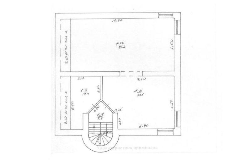 Продаётся дом 528 кв.м. - с. Креничи, Обуховский р-н (18)